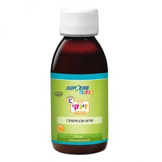 Сироп с цинком и витамином C для детей Supherb Zinci Syrup 125 ml