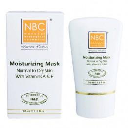 Маска увлажняющая с витаминами А и Е Moisturizer Mask With Vitamin A and E