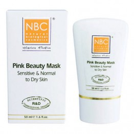 Маска красоты Pink Beauty Moisturizing Mask
