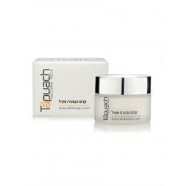 Активный отбеливающий крем Active Whitening Cream