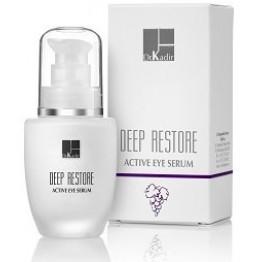 Deep Restore Eye Serum Антивозрастная сыворотка для век