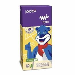 Растительные антипростудные конфеты для детей Altman Yomi