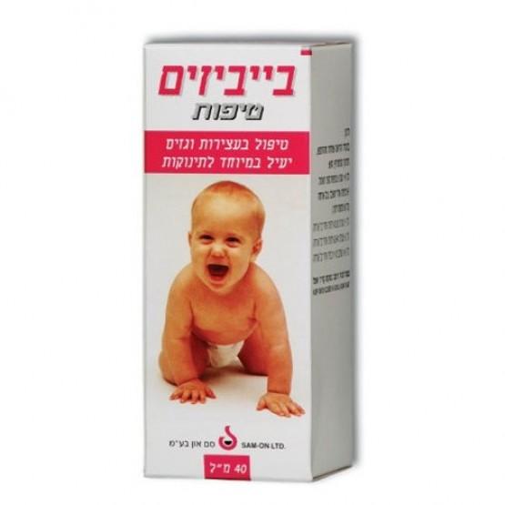 Капли от коликов Babyzim Drops 40мл