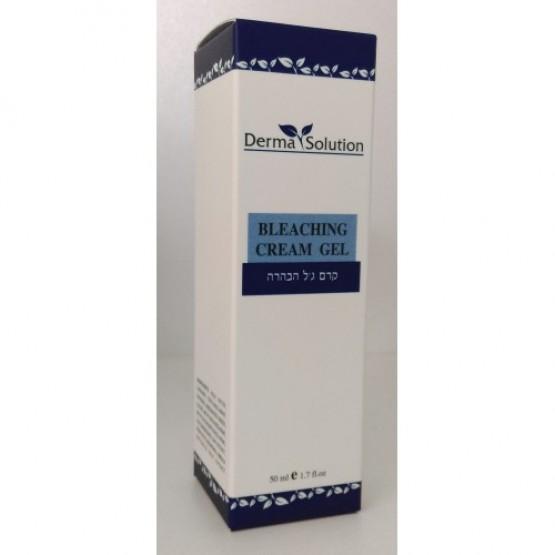 Отбеливающий крем-гель Derma Solution BLEACHING CREAM GEL