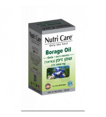 Масло огуречника бораго Nutri Care Borage Oil
