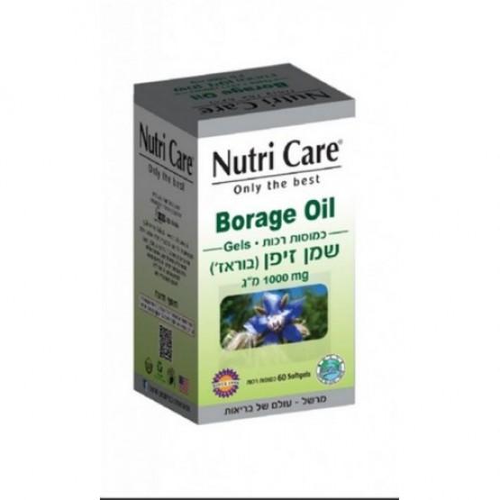 Масло огуречника бораго Nutri Care Borage Oil