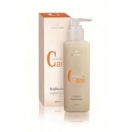 С White Brightening Soap Осветляющее мыло