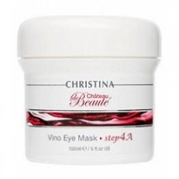 Сhateau de Beaute Vino Eye Mask (Step 4a) Винная маска для век
