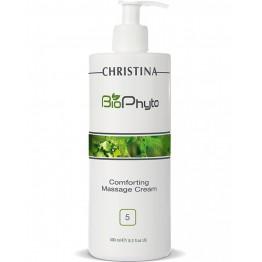 Bio Phyto Comforting Massage Cream Комфортный массажный крем