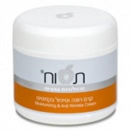 Питательный крем для лица от морщин Antiwrinkle Nourishing Cream