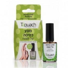 Средство для борьбы с грызением ногтей Crunching Preventer