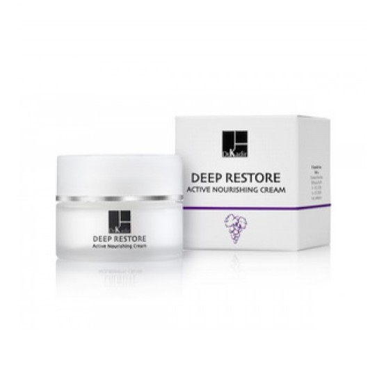 Dr. Kadir Deep Restore Active Night Treatment Cream Ночной крем глубокого восстановления