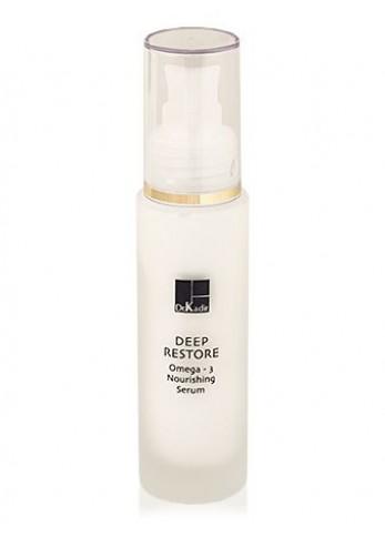 Deep Restore Serum Omega 3 Сыворотка для глубокого восстановления