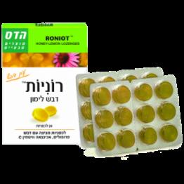 Леденцы от боли в горле с медом и лимоном Hadas