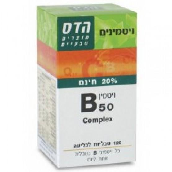 Комплекс витаминов группы В Hadas Vitamin B50 Complex 120 tablets