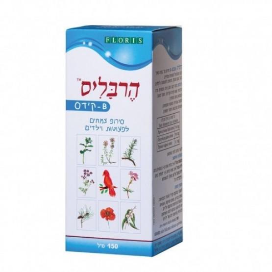 Сироп от кашля для маленьких детей Хербалис Floris Herbalis B Kids 150 ml