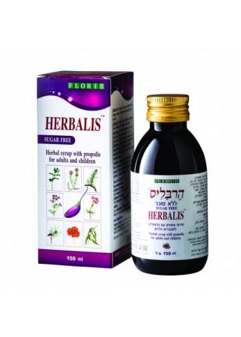 Сироп от кашля для детей и взрослых без сахара Herbalis