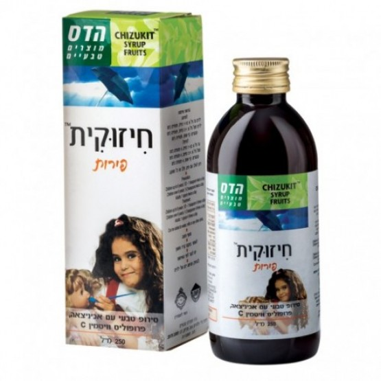 Комплекс для укрепления иммунитета Hadas Complex for strengthening immunity Chizukit Fruit Syrop 250 ml