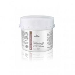 New Age Lacto-Polish 16% Active Exfoliating Mask Активная кислотная отшелушивающая маска