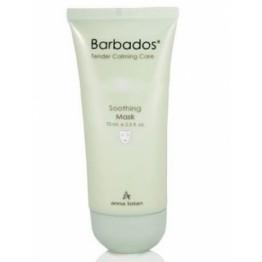 Barbados Soothing Mask Успокаивающая маска Барбадос