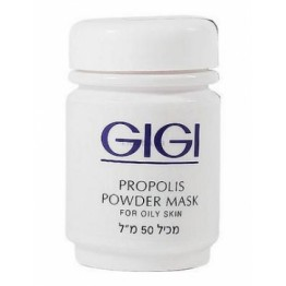 Propolis Powder Прополисная пудра антисептическая