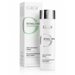 RETINOL FORTE Skin Lightening Cream Осветляющий крем