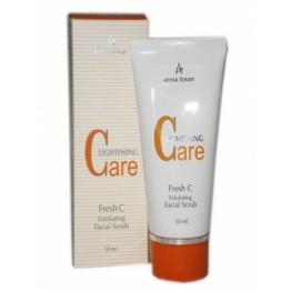 C-White Fresh C Exfoliating Scrub Фреш С Отшелушивающий скраб для лица