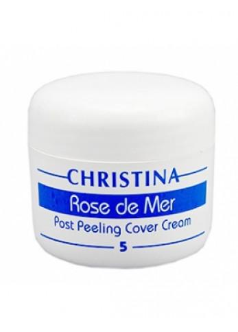 Rose de Mer Post Peeling Cover Cream Постпилинговый тональный защитный крем