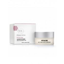 Vitalise Active Eye Cream Активный крем для век