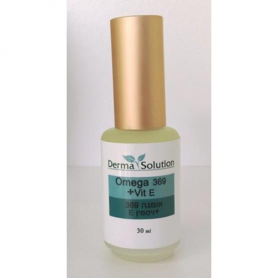 Derma Solution Сыворотка Serum Omega 3-6-9 + Vitamin E