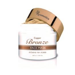 Лечебная маска с осветляющим эффектом Copper Bronze Face Mask