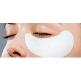 Cпециальные лечебные пластырь-маски для век Eye Patches Collagen
