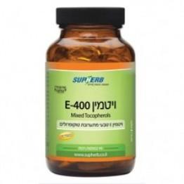 Витамин Е 400 Supherb