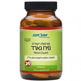 Альфа-липоевая кислота 600 мг Supherb