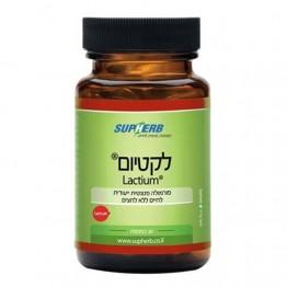Экстракт черной бузины с пробиотиком и цинком Sambuflor