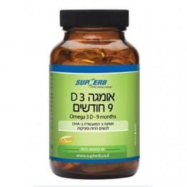 Омега-3 с витамином Д3 для беременных и кормящих Supherb